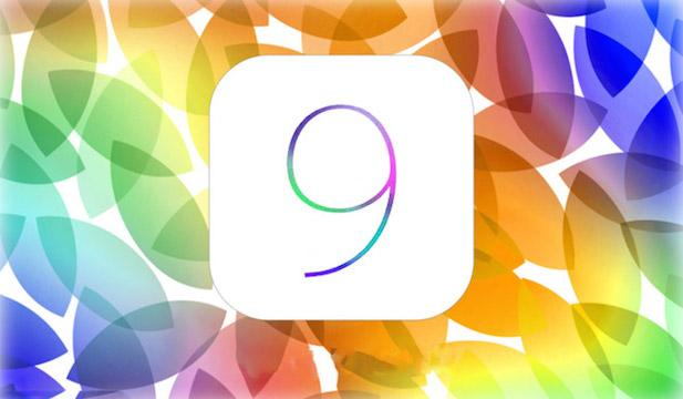 Apple released iOS 9 beta 3 to developers