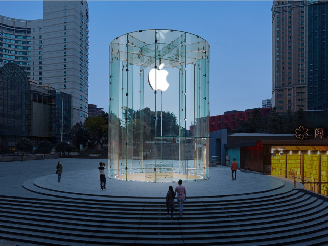 Apple announces to open new Apple store in beijing