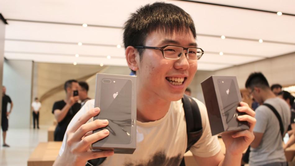 iPhone X availability